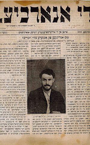 Le journal Di anarkhye (Anarchie), publié à Genève en Suiise (août 1908)